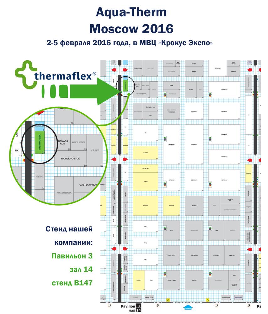 Выставка Aqua-Therm Moscow 2016